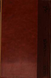 רבנו משה בן מימון (רמב״ם): חייו, ספרו ופעולותיו המדעייות והפילוסופיות