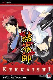Kekkaishi: Volume 15