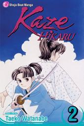 Kaze Hikaru: Volume 2