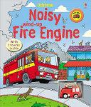 Noisy Wind Up Fire Engine