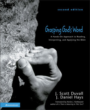 Journey into God s Word