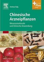 Chinesische Arzneipflanzen PDF