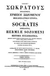 Sōkratus scholastiku, Hermeiu Sōzomenu ekklesiastikē istoria