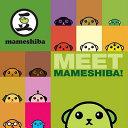 Meet Mameshiba  PDF