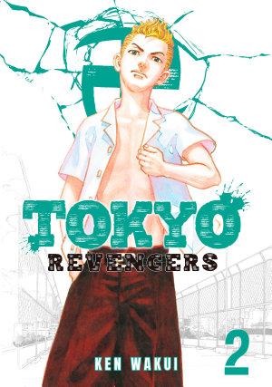 Tokyo Revengers 2