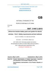 GB/T 31467.3-2015: Translated English of Chinese Standard. (GBT 31467.3-2015, GB/T31467.3-2015, GBT31467.3-2015): Lithium-ion traction battery pack and system for electric vehicles - Part 3: Safety requirements and test methods