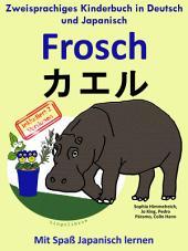 Frosch - カエル: Zweisprachiges Kinderbuch in Deutsch und Japanisch (mit Kanji)