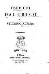Opere di Vittorio Alfieri. Volume 1. -18: Versioni dal greco di Vittorio Alfieri, Volume 16