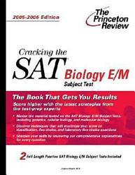 Cracking The Sat Ii Biology E M Subject Test Book PDF