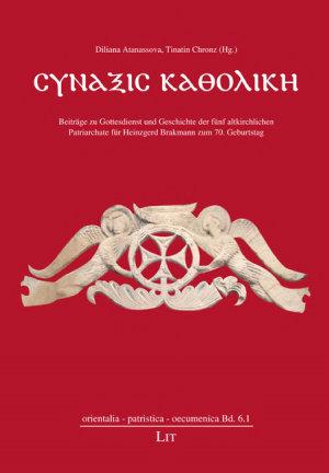 Synaxis Katholik   PDF