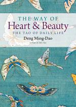 The Way of Heart and Beauty