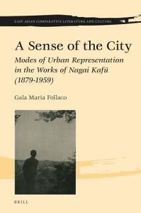 A Sense of the City PDF