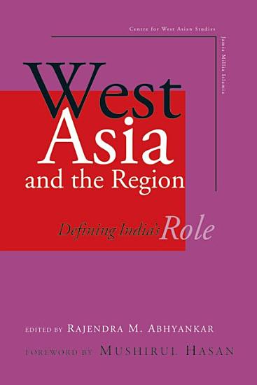 West Asia and the Region PDF