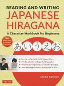 Reading and Writing Japanese Hiragana PDF