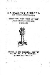 Aithiopikēs Historias Biblia Deka. Historiae Aethiopicæ libri decem, nunquam antea in lucem editi (graece)