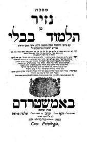 Maseḵet Soṭah min Talmud Bavli: ʿim peRaši we-tosafot u-fisqe tosafot we-rabenu ʾAšer ... u-feruš ha-mišnayot meha-Rambam ...