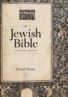 The Jewish Bible PDF
