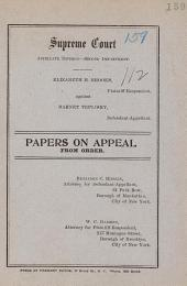 Supreme Court Papers on Appeal
