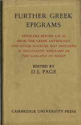 further greek epigrams