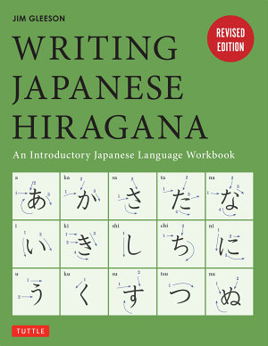 Writing Japanese Hiragana PDF