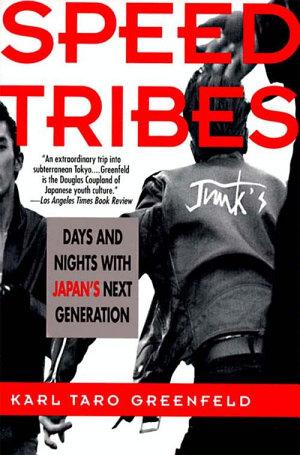 Speed Tribes