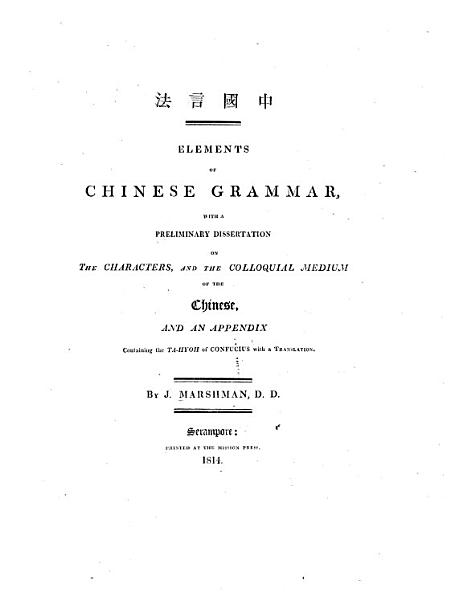 Download Elements of chinese grammar Book