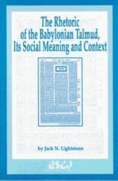 The Rhetoric of the Babylonian Talmud