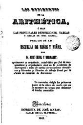 Los Rudimentos de aritmética, ó sean, las principales definiciones, tablas y reglas de esta ciencia: para uso de las escuelas de niños y niñas