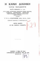 Novum Testamentum textus stephanici A.D. 1550 cum variis lectionibus editionum Beza...