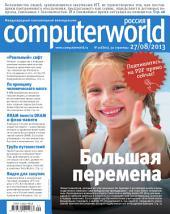 ComputerWorld 20-2013