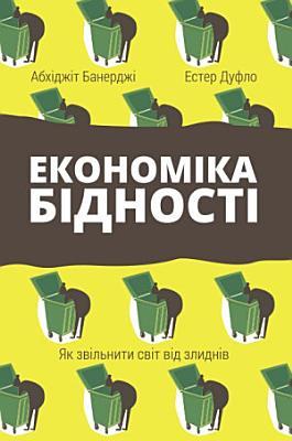 College Mathematics For Business Economics Life Sciences And Social Sciences Books A La Carte Edit