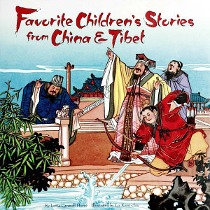 Favorite Children s Stories from China   Tibet