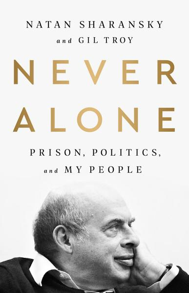 Download Never Alone Book