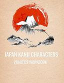 Japan Kanji Characters Practice Workbook PDF