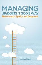 Managing Up: Doing It God's Way