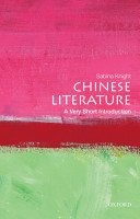 Chinese Literature  A Very Short Introduction PDF