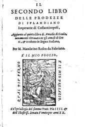 Il secondo libro delle prodezze di Splandiano, Imperator di Costantinopoli ; aggiunto al quinto libro di Amadis di Gaula: Volume 4