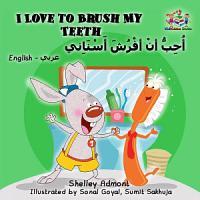 I Love to Brush My Teeth                                     PDF