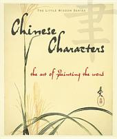 Chinese Characters: The Art of Painting the Word
