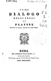 Primo dialogo: Delle leggi...[y otras obras]