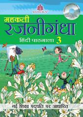 Mehakti Rajnigandha Hindi Pathmala – 3