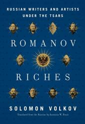 Romanov Riches Book PDF