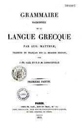 Grammaire raisonnée de la langue grecque