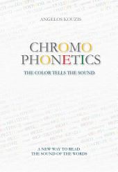 Chromophonetics: the color tells the sound, easy way to learn greek