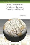Syriac Noun and Verb Paradigms in the Eastern Pronunciation  Chaldean  PDF
