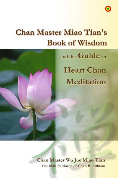 Download Book of Wisdom Book