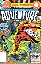 Adventure Comics (1938-) #464