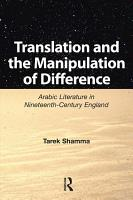 Translation and the Manipulation of Difference PDF