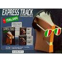 Express Track to Italian