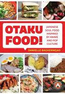 Otaku Food  Book
